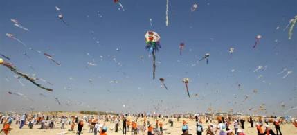 GazankidsflykitesJuly302009