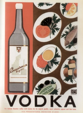Vintage Soviet Advertising for Foreigners (2)